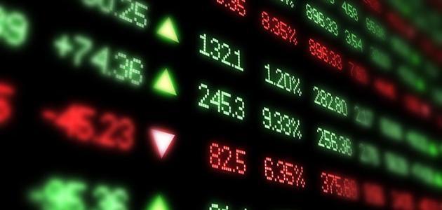 شخصيتك في سوق الأسهم..!